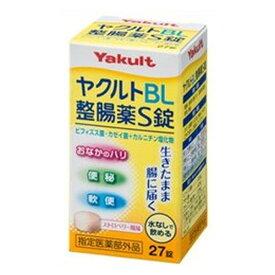 ヤクルトBL整腸薬S錠(27錠)【BL整腸薬】