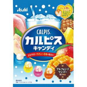 【6個セット】カルピスキャンディ【同梱不可】