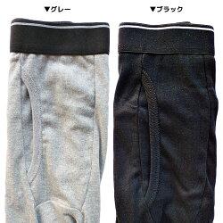 綿メンズロング丈パンツインナーズボン下スパッツ☆メール便1点190円配送可17-735/紳士/タイツ/ボトムインナー