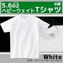 厚地【tm085】白 無地 子供 キッズ Tシャツ ☆メール便配送1点は164円/2点は270円(ネコポス)可