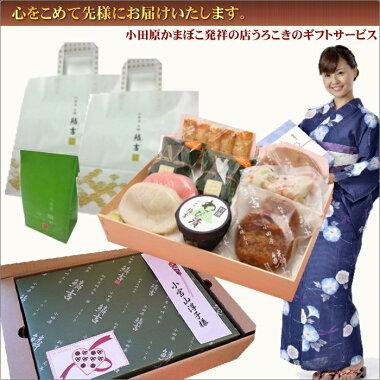 かまぼこ「チーズ伊達巻」ギフトお取り寄せ小田原かまぼこ発祥の店うろこきおいしいかまぼこ