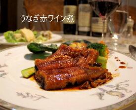 鹿児島産うなぎ蒲焼(大)2尾セット(約170g/尾x2)