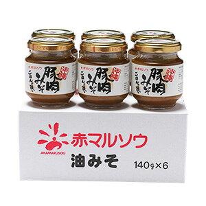 沖縄豚肉みそ6個セット 沖縄土産 沖縄お土産