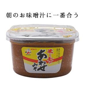 合わせ味噌 赤マルソウ 米と麦のあわせみそ 750gみそ 沖縄 合わせみそ カップ 豚汁 味噌
