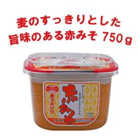 赤マルソウの赤みそ(750gカップ)[沖縄][みそ][赤みそ][麦みそ][味噌汁][みそ汁][味噌][麦味噌][赤味噌][おみそ]
