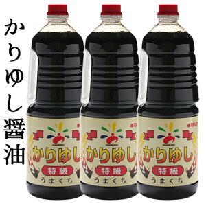 かりゆし醤油 業務用 1.8L×3 送料無料 赤マルソウ しょうゆ こいくち 甘め 甘口 沖縄 本醸造 刺身