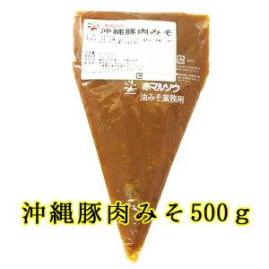 肉味噌 沖縄豚肉みそ500g業務用 赤マルソウ おにぎりの具 ご飯のお供 おかず味噌 沖縄味噌 油みそ ご当地 お取り寄せ 豚みそ