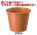【送料無料】軽くて使いやすい!プラ鉢(プラスチック鉢)4号(直径約13cm) 100個セット 大和プラスチック(株)製品