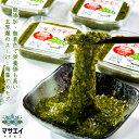 【送料無料】宗像のアカモクあかもっくん 2,400g(80g×30個)あかもく アカモク 海藻 セット ギバサ ぎばさ 国産 天…