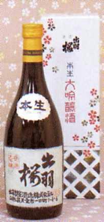出羽桜酒造 大吟醸酒 (本生) 720ml【要冷蔵】