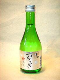 男山酒造 吟醸酒『つららぎ』300ml070413春10