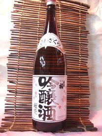 出羽桜酒造 桜花吟醸酒 火入れ 1.8l1025秋祭10