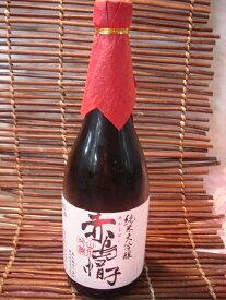 男山酒造 純米大吟醸 赤烏帽子 720ml070413春10