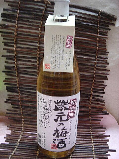栄光酒造 蔵元の梅酒 1.8L1012全部10