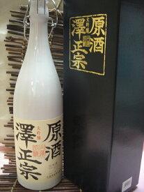 澤正宗 古澤酒造澤正宗大吟醸 原酒 陶器詰1.8L 春第3弾10