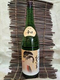 亀の井酒造 くどき上手辛口 純米吟醸 1.8L超得0310