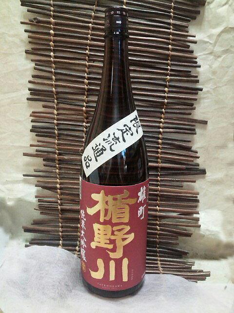 限定流通品!楯の川酒造 楯野川純米大吟醸 雄町 1.8L