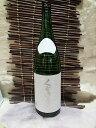 希少品!亀の井酒造 くどき上手純米大吟醸 短稈渡船(たんかんわたりぶね)44% 1.8L【クール推奨】