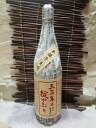 令和2年BY蔵出し!令和2年12月入荷いたしました!霞城寿 寿虎屋酒造本醸造 無濾過槽前酒三百年の掟やぶり 1.8L【要…
