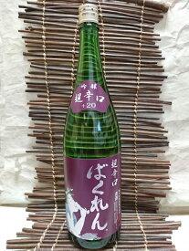 日本酒度+20の超辛口!亀の井酒造 吟醸超辛口+20 ばくれん 1.8L限定品
