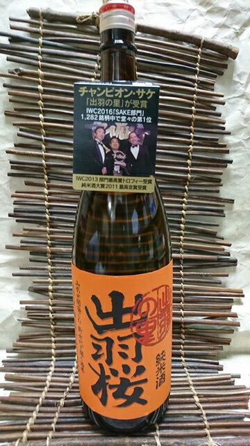 出羽桜酒造 純米酒出羽の里 1.8L