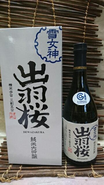 新商品!出羽桜酒造 純米大吟醸雪女神 720ml
