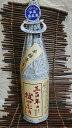 霞城寿 寿虎屋酒造本醸造 無濾過槽前酒三百年の掟やぶり夏蔵出し 1.8L