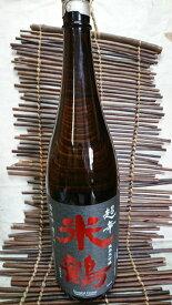 米鶴酒造 超辛口純米大吟醸雪女神 50%1.8L