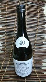 発売3年目!亀の井酒造 くどき上手Jr.Ogawa YEAST 720ml山田錦 40% 【要冷蔵】