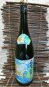 新商品!亀の井酒造 くどき上手純米大吟醸 Jr.酒未来 33%夏吟醸 1.8L
