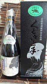 亀の井酒造 くどき上手斗瓶囲大吟醸鑑評会 出品酒 2021720ml 【要冷蔵】