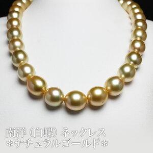 【Akana CLUB】南洋(白蝶)ネックレス*ナチュラルゴールド*