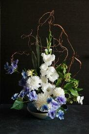 ホワイトダリア&ブルーハイドレンジア 和風スタイル(造花)