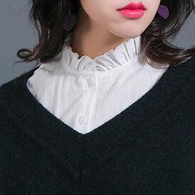 つけ襟 フリル ハイネック シャツ レディース 可愛い コットン ツケエリ ホワイト ブラック 女性 かわいい エリ 襟 スタンドカラー 付け衿 付け襟