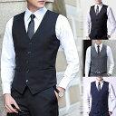 ジレベスト メンズ 男性 前開き Vネック スーツ フォーマル ビジネス 格好いい 無地 結婚式 礼服 宴会 ドレス ブラック ネイビー グレー S M L XL XXL XXXL XXXXL