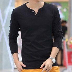 Tシャツ 長袖 ヘンリーネック メンズ カットソー 無地 薄手 カジュアル 着心地 コットン ボタン襟 部屋着 男性 大きいサイズ 格好いい シンプル 定番