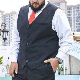 ジレベスト フォーマル 大きいサイズ メンズ 無地 前開き スーツ ビジネス 男性 礼服 定番 格好いい 紳士的 結婚式 冠婚葬祭 宴会 ドレス 成人式 卒業式 9L