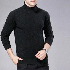 セーター ニット メンズ ハイネック カシミヤ 冬 シンプル 男性 無地 厚地 暖かい 通勤 ビジネス 大きいサイズ トップス あたたかい やわらかい