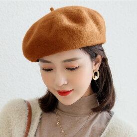 ベレー帽 帽子 レディース カシミヤ ウール 可愛い 被り心地 おしゃれ カラー 秋 冬 無地 女性 男性 子供 画家 調整可能