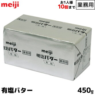 Meiji period meiji industrial butter salted 450 g per person like five recommended to sweets and bread making