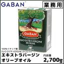 Gaban3l
