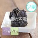 茜丸 あんこ 焙煎黒ごまあん 糖度48° 500g 製菓材料