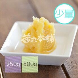 茜丸 あんこ レモン あん 糖度53° 500g 製菓材料
