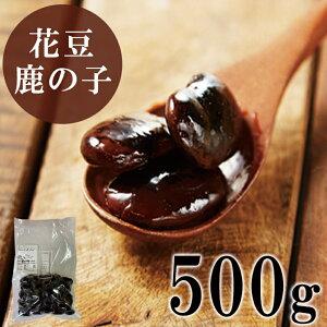 茜丸 花豆鹿の子 糖度60° 500g かのこ お取り寄せ 食べ物 煮豆