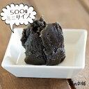 あんこ・焙煎黒ごまあん(500g) 糖度52° アンコ (和菓子 老舗 和スイーツ)