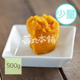 茜丸 あんこ ほくほくかぼちゃあん 糖度48° 500g パンプキン クリスマス スイーツ 製菓