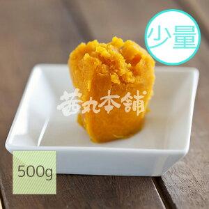 茜丸 あんこ ほくほくかぼちゃあん 糖度48° 500g パンプキン スイーツ 製菓