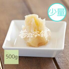 茜丸 あんこ 香味ゆずあん 糖度50° 500g