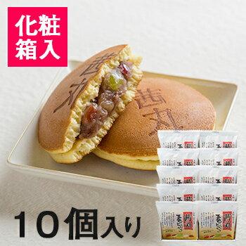 どら焼き 詰め合わせ 製餡所特製あんこ使用 茜丸 五色どらやき 10ヶ入り 化粧箱