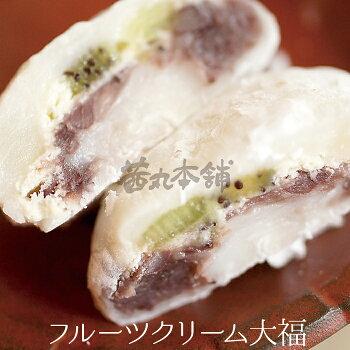 茜丸選べるあんこセット3種類(1.5kg)★送料無料・初回限定★